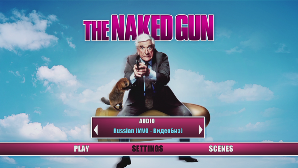 The Naked Gun Police Squad